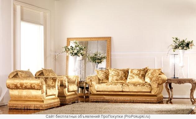 новый итальянский диван и кресло по себестоимости
