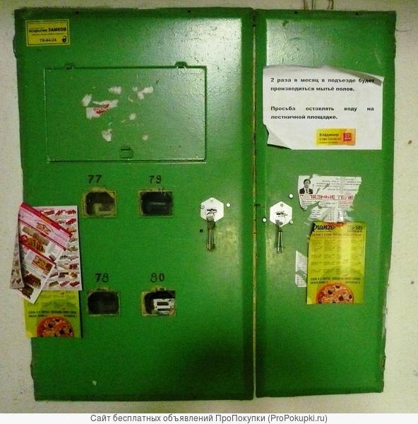 Замки на злектрощитовые, почтовые ящики