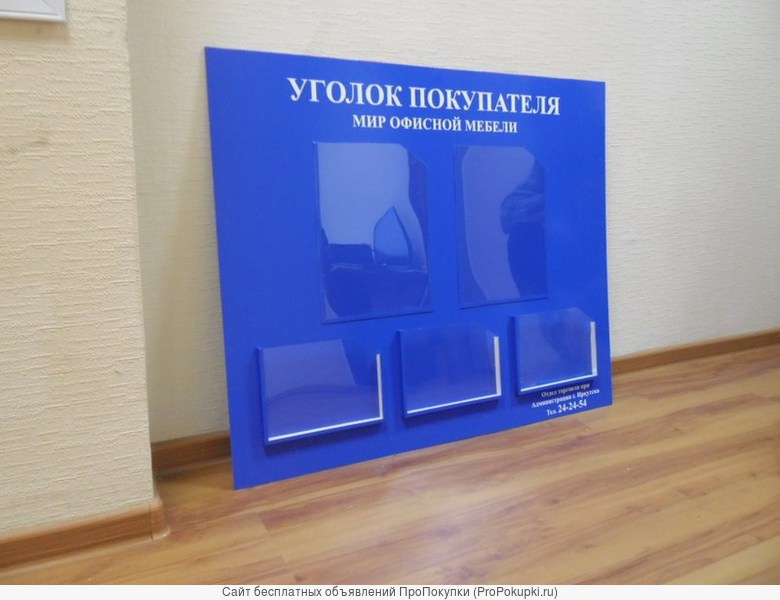 Изготавливаем любую наружную рекламу в Иркутске