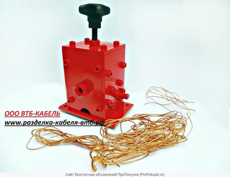 Продам станок для разделки кабеля одножильного