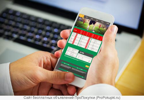 Доход и прибыль от ставок. Договорные матчи от MatchFixingBet.RU