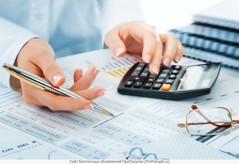 Бухгалтерские услуги для юридических лиц и предпринимателей