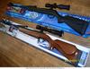 Пневматические винтовки МР-512С-06. Ижевск