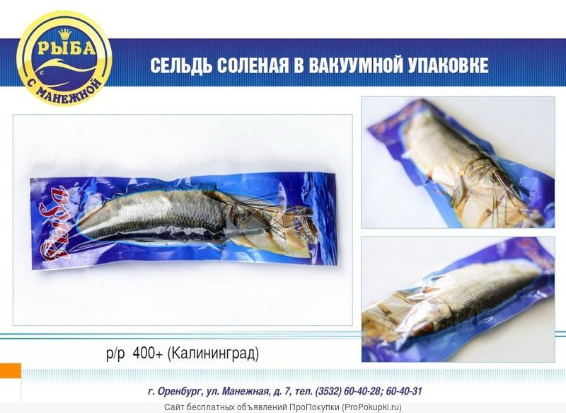 Рыбоперерабатывающее произвоство