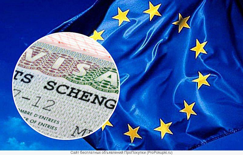 Визы Шенген мульти на 1-5 лет