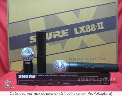 Микрофон shure lx88-ii радиосистема 2 микрофона shure sm58. Магазин .