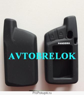 Чехлы для брелка автосигнализации Pandora