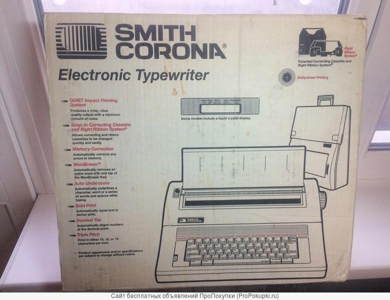 Продаю электрическую пишущую машинку производства США (Smith Corona)