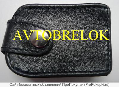 Чехол Сталкер LAN 3 для брелка