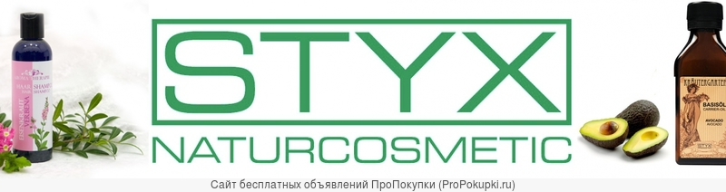 косметика STYX