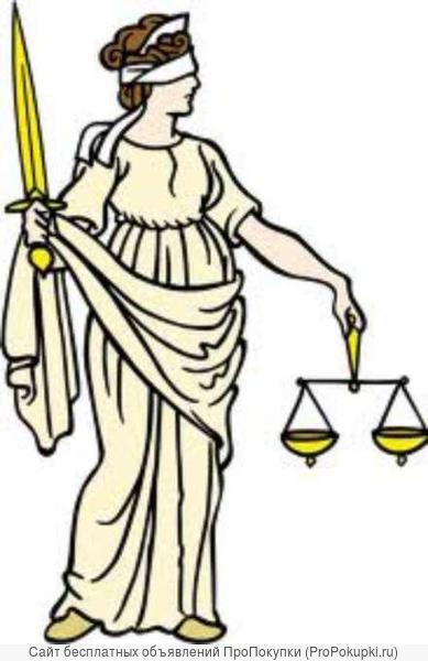 защита прав потребителя, помощь юриста