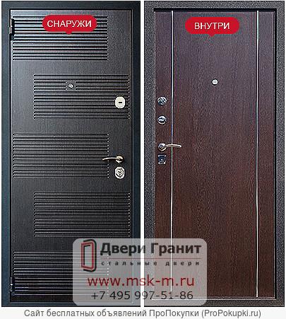 входные двери фирмы от производителя москва и московская область