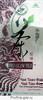 Чай Тиан Фей
