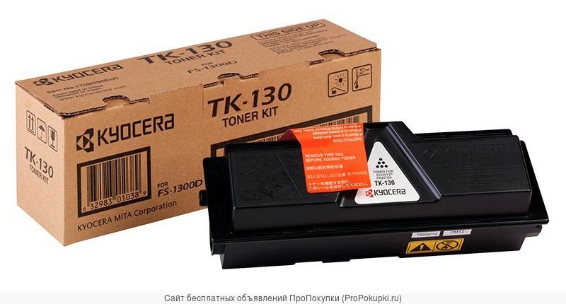 Заправка Kyocera TK-130 для FS-1300/1350dn, FS-1028/1128mfp