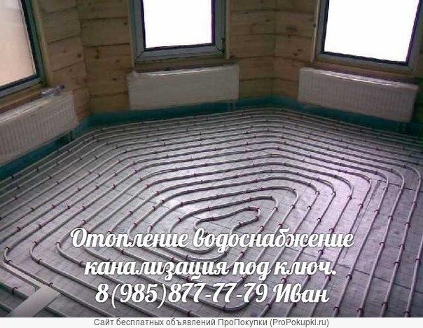 Отопление водоснабжение канализация септик под ключ