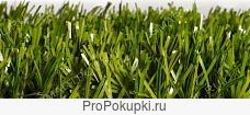 Искусственная трава , ландшафтная трава с дикой скидкой ) 40% 1130р (ранее 1890р\м2)