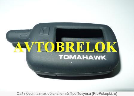 Чехлы Tomahawk для брелков автосигнализации