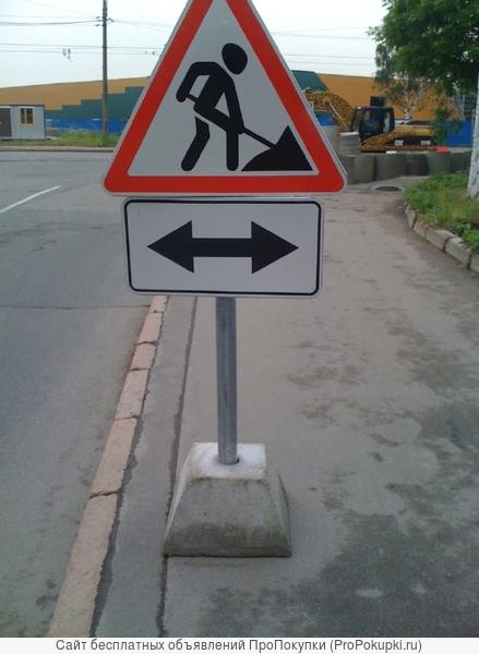 фундамент для дорожного знака Ф2