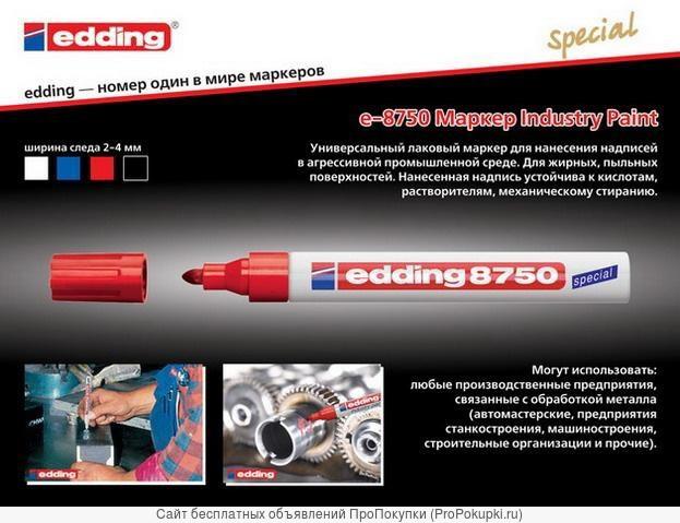 Маркер универсальный промышленный E-8750