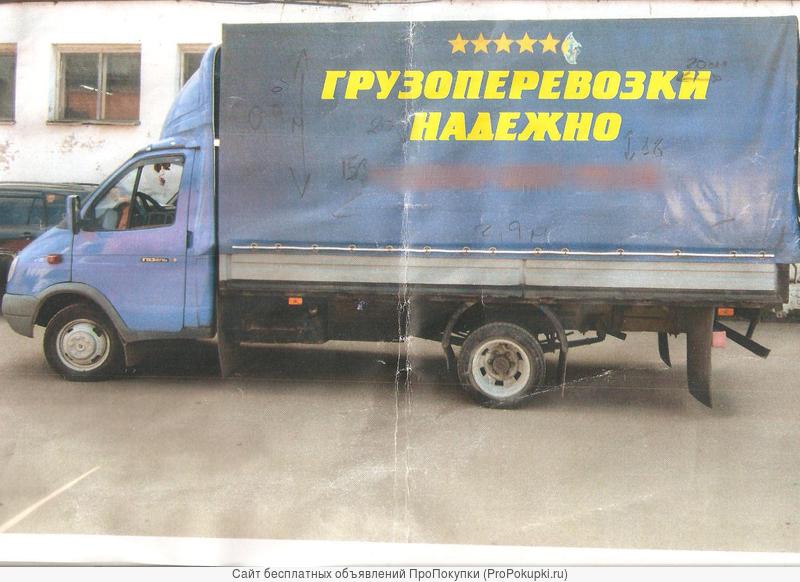 В Красногорске Павшинской пойме перевозки доставки