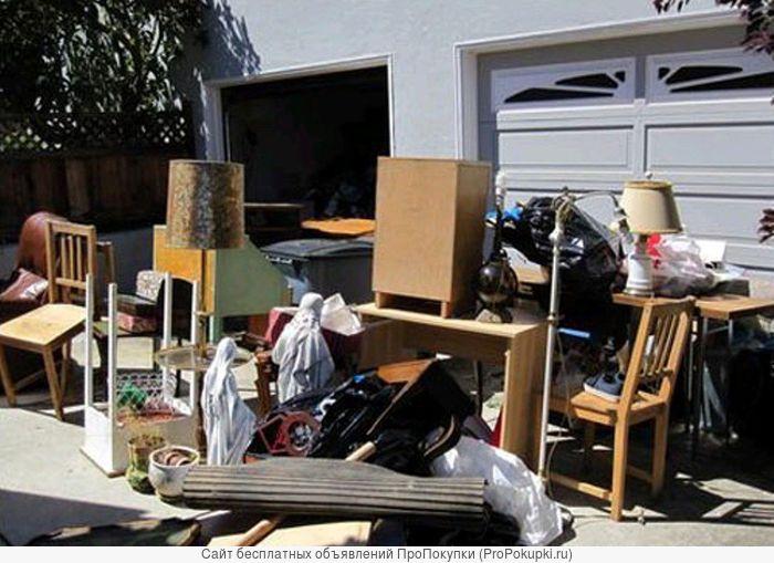 Вывоз мебели,ненужных вещей