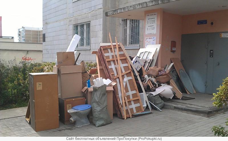 Вывоз старой мебели,мусора на свалку