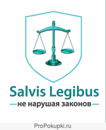 Оказание юридических услуг организациям и гражданам