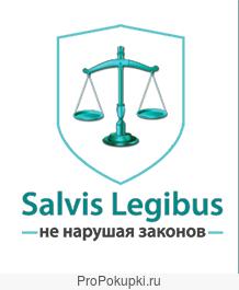 Составление договоров, исков, заявлений и др. документов