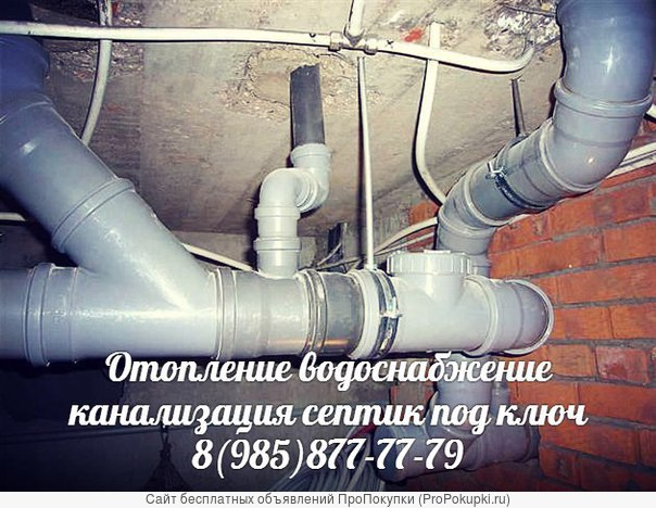 услуги по монтажу инженерного оборудования