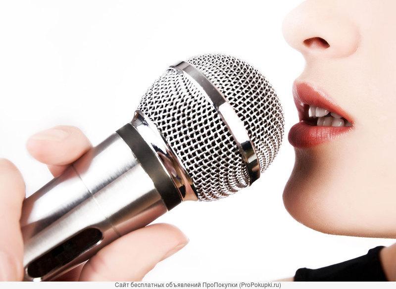 Эстрадный вокал