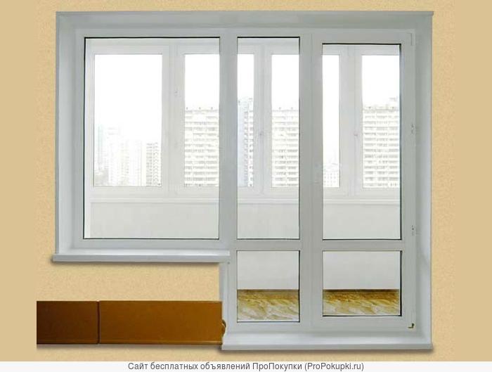 Пластиковые окна, двери. Остекление балконов и лоджий