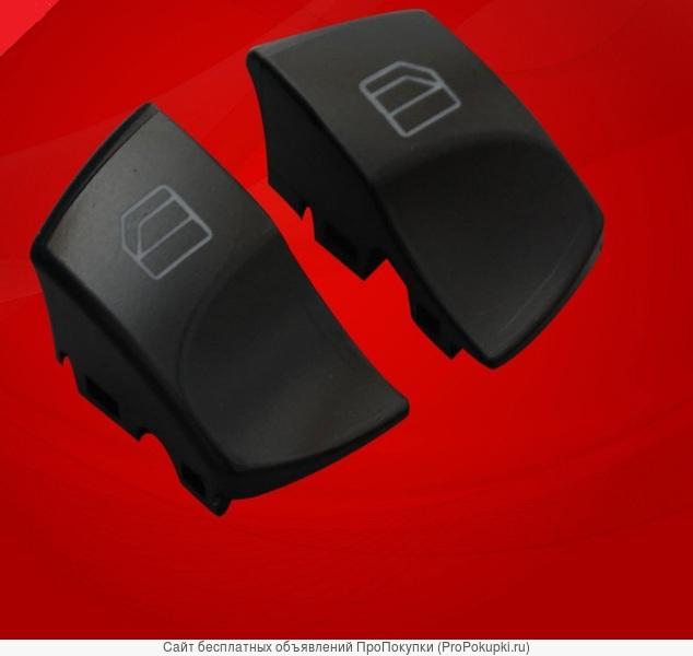 Кнопки клавиши стеклоподъёмников Мерседес Спринтер W906