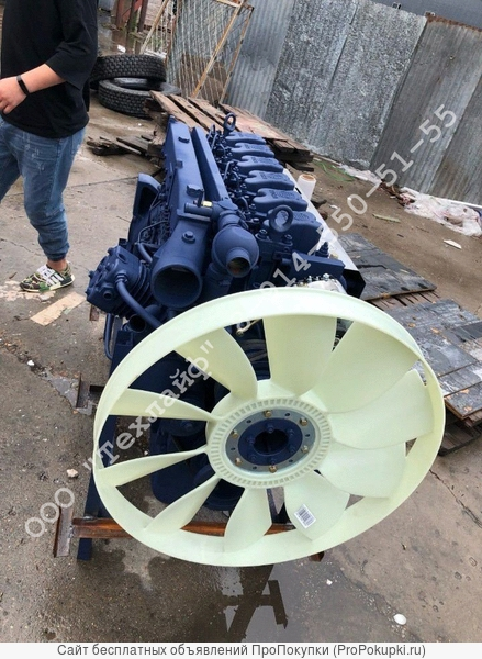Двигатель weichai wd615.50 евро-2 для faw, foton, howo, shaanxi