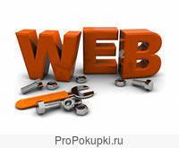 Web-дизайн и сайтостроение.