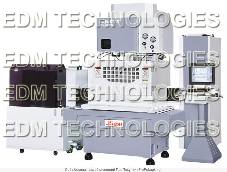 Электроэрозионные станки фрезерные токарные обрабатывающие центры чпу