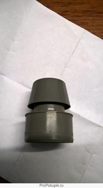 Клапан вакуумный EN 12380 для стояков D50мм