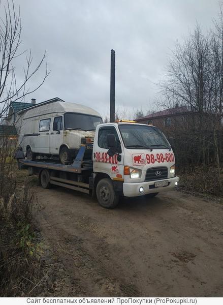 Эвакуатор красное село
