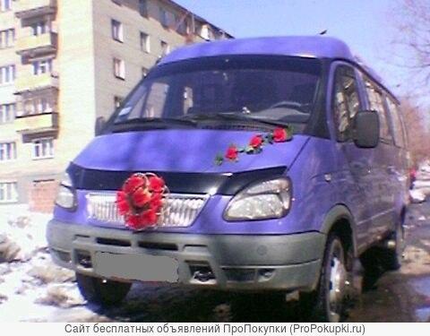 Пассажирские перевозки микроавтобус газель 15мест на заказ