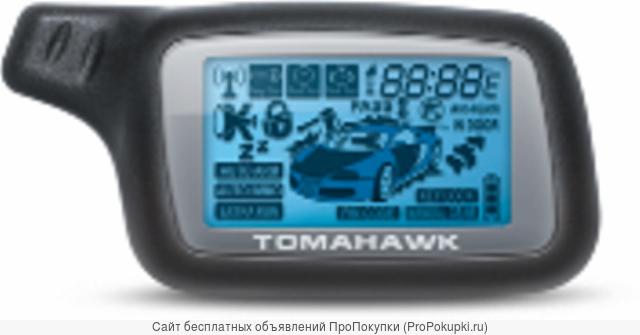 Сигнализация TOMAHAWK Х5, запуск