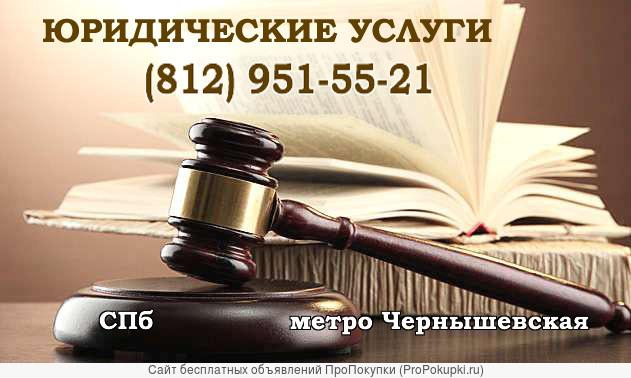 Юристы . Защита в суде