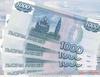 Деньги под залог птс в миассе адрес автоломбард екатеринбург под залог птс